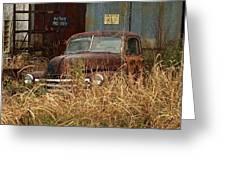 Rust In Peace Greeting Card