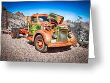 Rusted Classics - The International Greeting Card