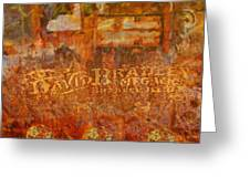 Rusted Glory 313 Greeting Card
