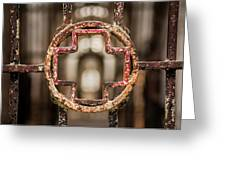 Rusted Prison Gate Greeting Card