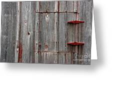 Rusted Shut Greeting Card