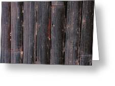Rustic Barnwood Shower Curtain Greeting Card