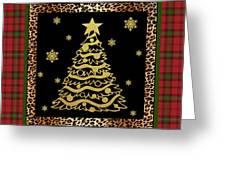 Rustic Christmas-jp3697 Greeting Card