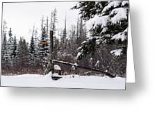 Rustic Property Marker Greeting Card