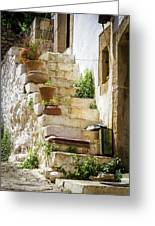 Rustic Steps In Crete Greeting Card