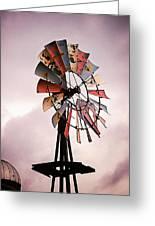 Rustic Windmill Greeting Card
