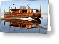 Rusty Barge Greeting Card