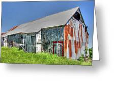 Rusty Barn Greeting Card