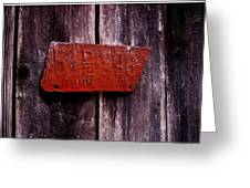 Rusty License Plate Greeting Card
