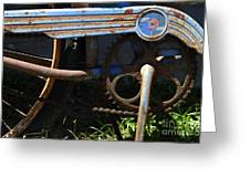 Rusty Old Bicycle . 7d15946 Greeting Card