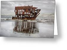 Rusty Reflections Greeting Card