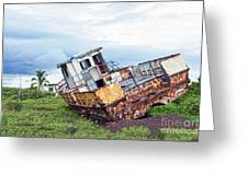 Rusty Retired Fishing Boat Greeting Card