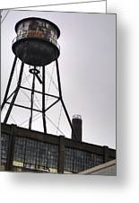 Rusty Water Tower Greeting Card