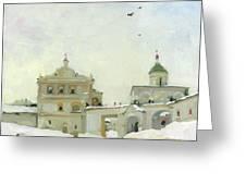 Ryazan Kremlin In Winter Greeting Card