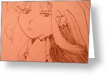 Ryoko Greeting Card
