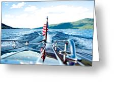 Ryp'd View Of Lake George, Ny Greeting Card
