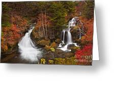 Ryuzu Falls Near Nikko In Japan In Autumn Greeting Card