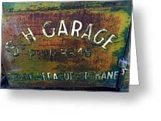 S And H Garage Greeting Card