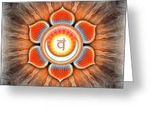 Sacral Chakra - Series 4 Greeting Card