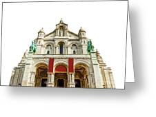 Sacre Coeur Basilica Greeting Card