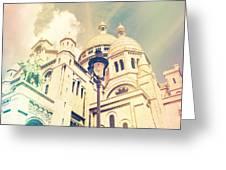 Sacre Coeur Church Vintage Shabby Chic Style Greeting Card