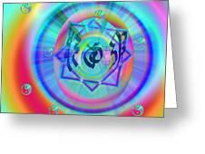 Sacred Healing Rays Of Cho Ku Rei Greeting Card