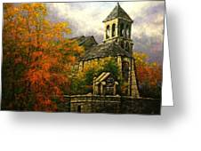 Sacred Heart Chapel Paris Greeting Card