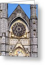 Sacred Heart Church Detail Roscommon Ireland Greeting Card