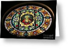 Sacred Heart Of Jesus Stained Glass Window Greeting Card