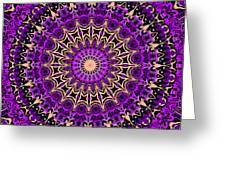 Sacred Paradise No. 1 Greeting Card