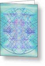 Sacred Symbols Out Of The Void A2b Greeting Card