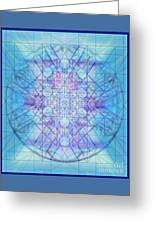 Sacred Symbols Out Of The Void A3c Greeting Card