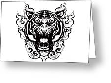 Sacred Tiger Greeting Card