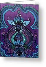 Sacred Vision Greeting Card