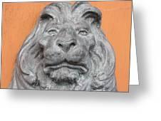 Sad Lion Greeting Card