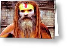 Sadhu Greeting Card