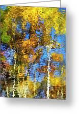 Safari Mosaic Abstract Art Greeting Card
