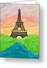 Saffron Sunset Over Eiffel Tower In Paris-watercolour  Greeting Card