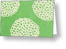 Sage Garden Bloom Greeting Card by Linda Woods
