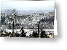 Sage Hills Greeting Card