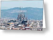 Sagrada Familia 2 Greeting Card