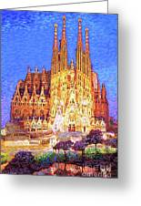 Sagrada Familia At Night Greeting Card