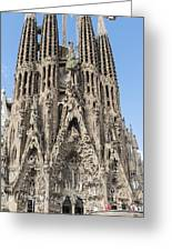 Sagrada Familia - Gaudi Designed - Barcelona Spain Greeting Card
