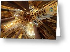 Sagrada Familia In Barcelona Greeting Card