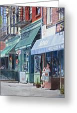Sahadis Atlantic Avenue Brooklyn Greeting Card