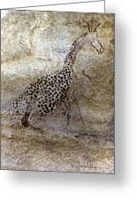 Saharan Rock Painting Greeting Card