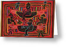 Sahilas And Argars In Their Hammocks Greeting Card