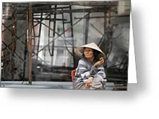 Saigon Lady Greeting Card