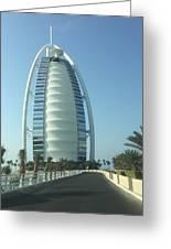 Sail-shaped Silhouette Of Burj Al Arab Jumeirah  Greeting Card