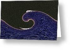 Sailin The Wave Greeting Card